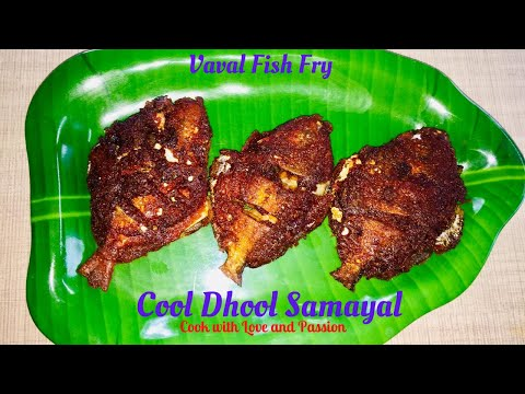 Vaval Fish Fry in Tamil | How to make easy Vaval Fish Fry Recipe in Tamil.
