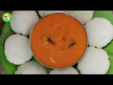 Tomato Chutney | தக்காளி சட்னி | How to make Tomato Chutney in Tamil | Sidedish  for Idli & Dosa