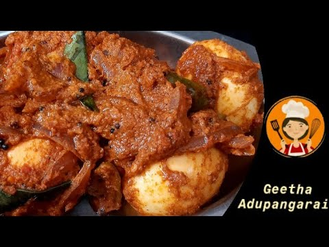 👌Street Food Style Egg Curry Recipe in Tamil | Egg gravy recipe | | GeethaAdupangarai |