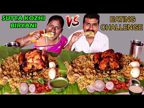 2 FULL GRILLED CHICKEN &COUNTRY CHICKEN BIRYANI EATING CHALLENGE IN TAMIL FOODIES DIVYA vs RAJKUMAR