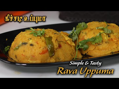 Simple and Tasty Rava Upma | ரவை உப்புமா | Rava Kichadi Recipe in Tamil | Jabbar Bhai