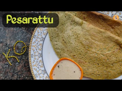 Pesarattu Recipe | Crispy and Healthy |Tamil | Special Cooking| King and Queen Kitchen KQK