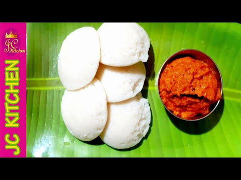கார சட்னி/Kara chutney in tamil/side dish for idly, dosa/onion and tomato chutney