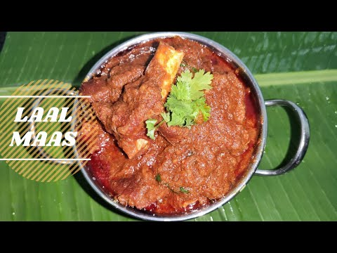 Mutton gravy seimurai | Laal Maas recipe in tamil | mutton gravy for ghee rice | Mutton gravy recipe