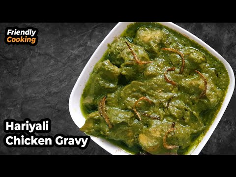 Hariyali Chicken Gravy In Tamil | Green Chicken Recipe | Chicken Gravy Tamil
