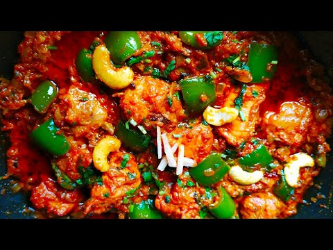 Capsicum Chicken Gravy | Chicken gravy recipe | Restaurant style chicken gravy recipe