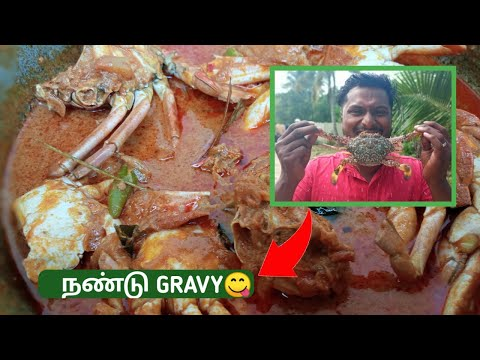 nandu kulambu recipe in tamil | nandu gravy in tamil home cooking | Jahan Vlog's