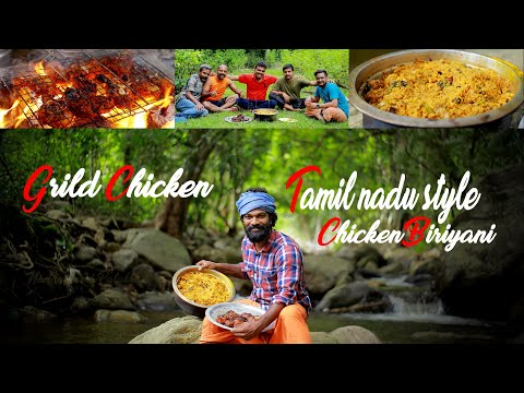 Traditional Chicken Biryani | TAMILNADU SPECIAL BIRIYANI AND GRILL CHICKEN IN MALAYALAM
