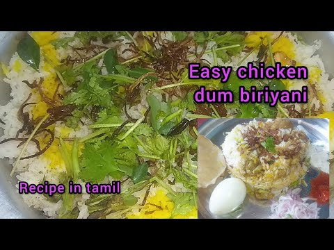 Kerala chicken dum biriyani/ easy chicken biryani/ recipe in tamil