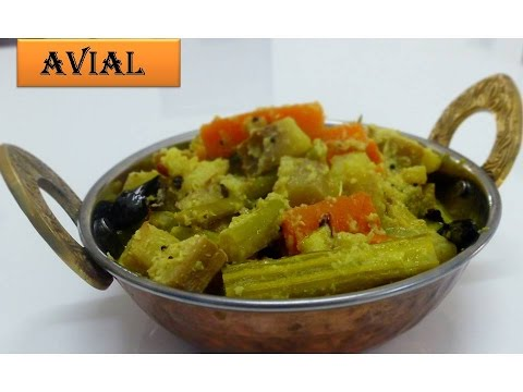 Avial recipe in tamil, authentic soutth indian style
