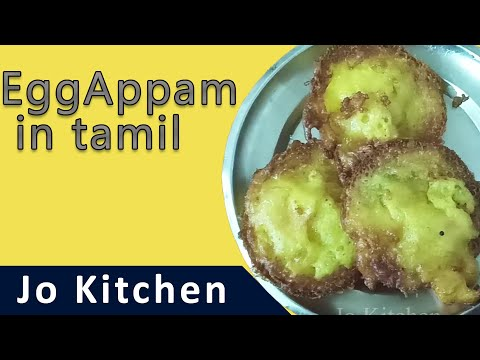 How to make Egg aappam in tamil