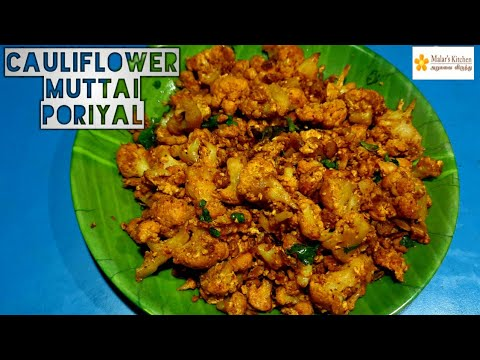 Cauliflower muttai poriyal in Tamil/ Egg cauliflower fry/