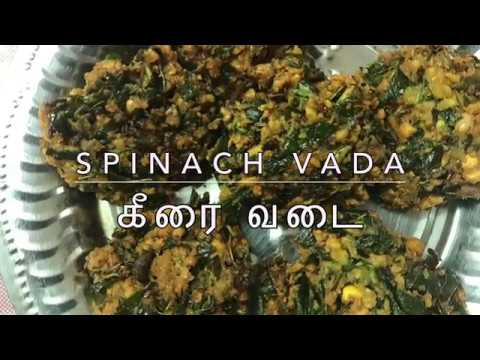 Keerai Vadai | Spinach Vada Recipe in Tamil - ARK Unnave Arokiyam