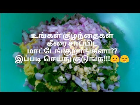 Healthy snacks recipe using greens / murungai keerai vadai / vadai recipe in tamil