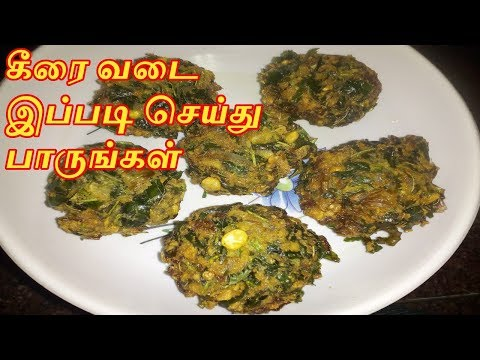 Keerai Vadai Recipe in Tamil | Spinach Vada in Tamil | How to make Keera Vada | Evening Snacks