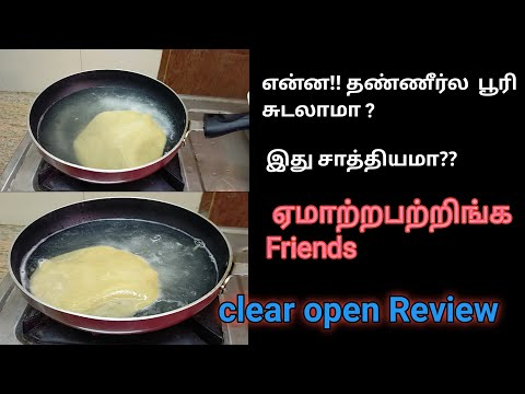 Youtube thanner poori open Review /தண்ணீர் பூரியா!  / poori recipe without oil in tamil/malida