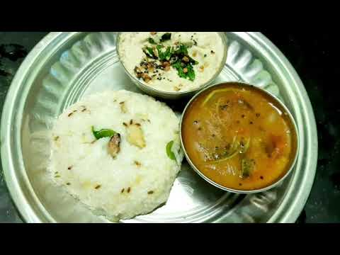 Tiffin sambar recipe in tamil/Venpongal sambar powder recipe in tamil