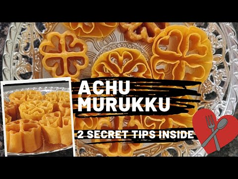 Achu Murukku Recipe | Achappam | Crunchy snack | No egg | Secret tips inside | How to make | DIY |