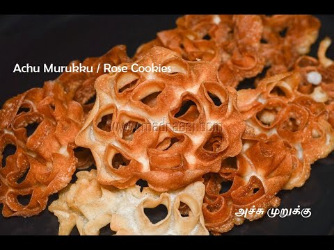 Achu Murukku without Egg in Tamil, English | Eggless Rose Cookies | Diwali spl recipe