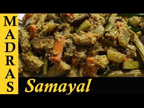Avial Recipe in Tamil / Avial Recipe Kerala Style