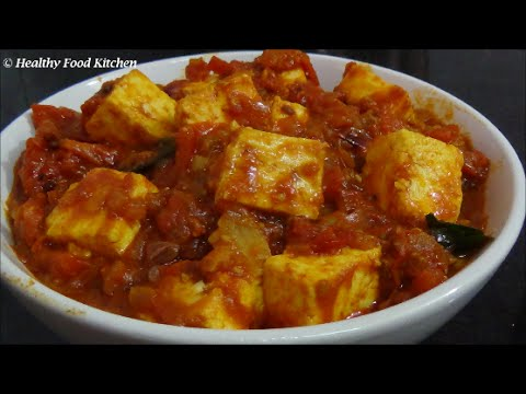 Others tamil cooking recipes videos audios orange peel pachadi paneer masala recipe easyquick paneer masala curry recipe paneer recipe by healthy food forumfinder