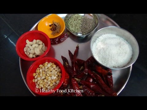 Podi powder tamil cooking recipes videos audios tips to make kurma powder recipe korma powder recipe by healthy food kitchen forumfinder Choice Image