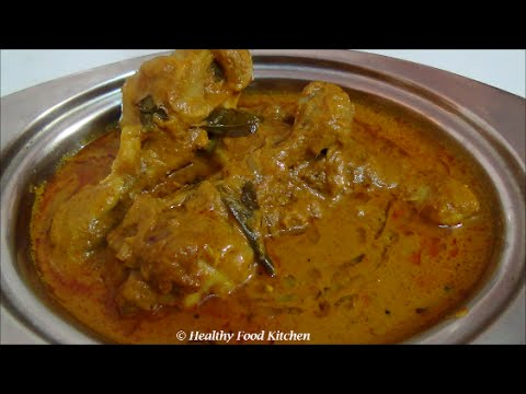Konkani Chicken Curry Recipe-Kozhi Curry Recipe By Healthy Food Kitchen