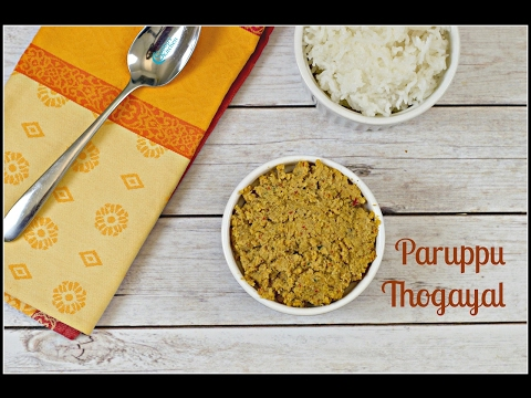 Paruppu Thogayal Recipe | Thurdal Thogayal Recipe
