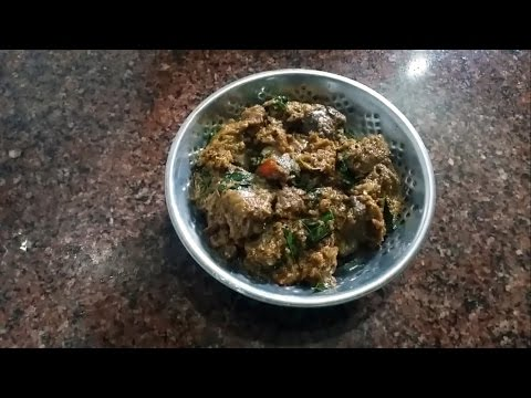 Mutton Eeral Varuval Recipe in Tamil