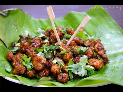 Prawn/Eral Chilly Recipe in Tamil
