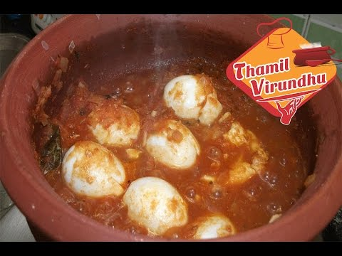 Egg curry recipe in tamil - Egg gravy for chapati