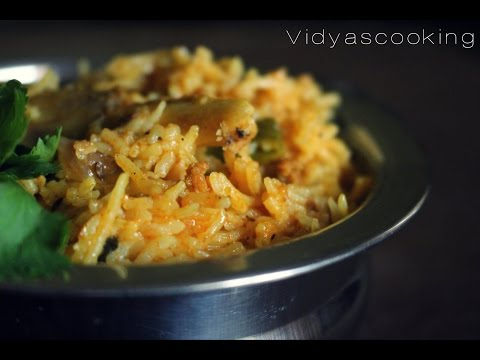 One Pot Mutton Keema Biryani Recipe