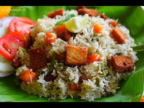 Vegetable Brinji Recipe