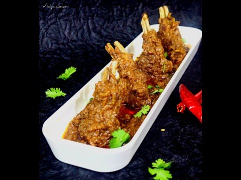 Mutton Chops In spicy Southern Masala