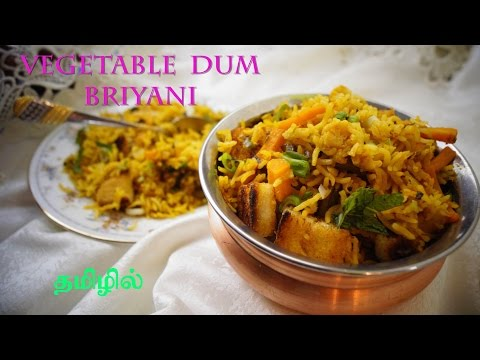 Vegetable Dum Briyani - in Tamil - Traditional way - Simple, Beautiful and Yummy