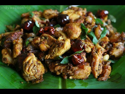 Chicken Uppu Kari Recipe (Salty Chicken Stir Fry)