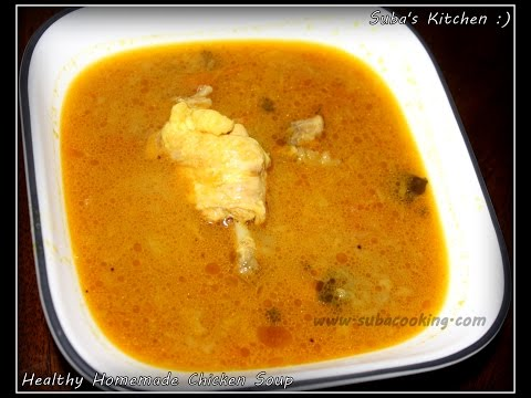 Homemade Chicken Soup Recipe in Tamil with English Subtitle