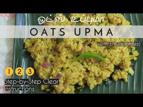 Oats Upma in Tamil - Oats Recipe for Weight Loss in Tamil - Healthy Breakfast Ideas