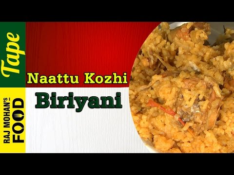 Country Chicken Biryani in Tamil| Nattu Kozhi Biriyani recipe in Tamil | Seeraga Samba Biriyani
