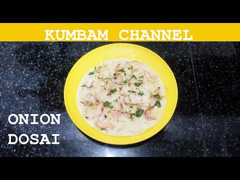 Onion Dosai Cooking Recipe in Tamil/How To Prepare Onion Dosa/ Vengaya  Dosai Cooking Tamil Recipes
