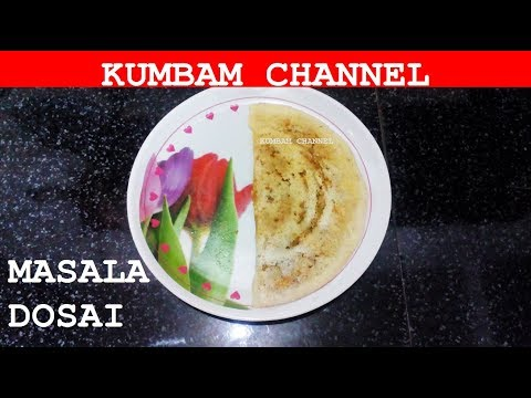 Masala Dosai Cooking Recipe in Tamil/How To Make Masala Dosa Tamil Cooking Recipes