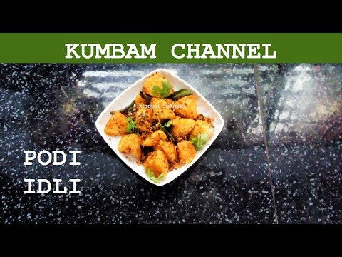 Podi Idli Cooking Recipe In Tamil/How To Make Podi Idli Recipes Cooking Tamil