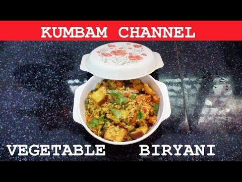 Vegetable Biryani Recipe In Tamil/How To Prepare Vegetable Biryani Recipes