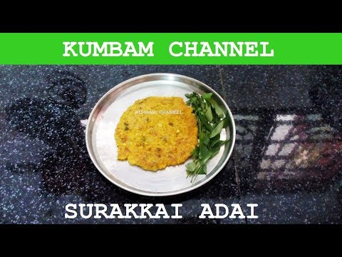 Surakkai Adai Recipe In Tamil/How To Prepare Bottle Gourd Adai Recipes In Tamil