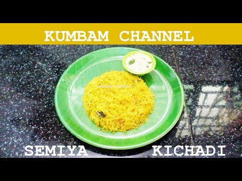 Semiya Kichadi Recipe In Tamil/How To Prepare Kichadi Recipes /Vermicelli Recipes