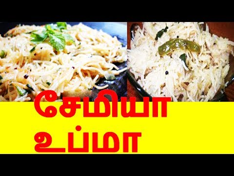 Samiya Upma  Recipe  - Tamil cinema news