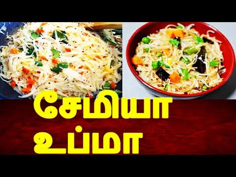 Samiya Upama Recipe - Tamil cinema news