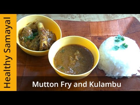 Mutton Fry and Mutton Gravy - Mutton Varuval - Mutton Kulambu