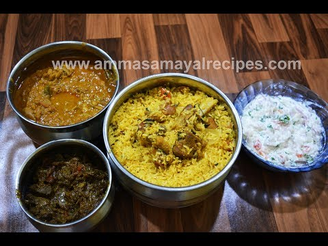 Mutton Briyani | Mutton Liver Fry | Botti Gravy | Kudal Kulambu | Ramzan Special | Lunch Menu - 21
