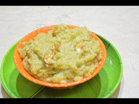 Special Sweet pongal | Special Chakkara Pongal Recipe | Special Sugar Pongal  |